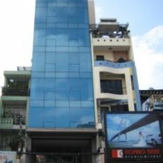 Tòa nhà cho thuê văn phòng Biên Hòa, Đồng Nai